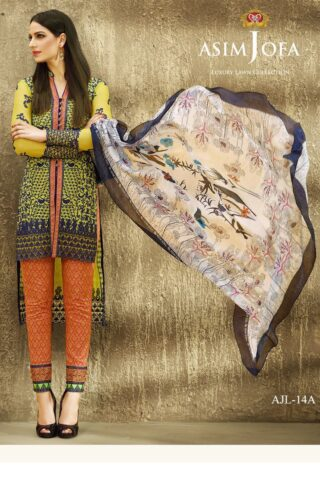 Asim Jofa Luxury Lawn Collection 2017 14A